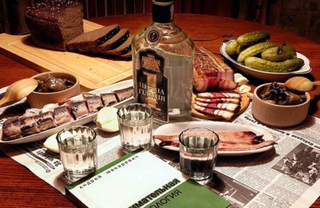 Закуска для водки
