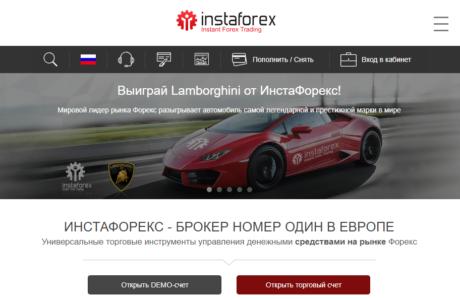 Как работает брокер InstaForex
