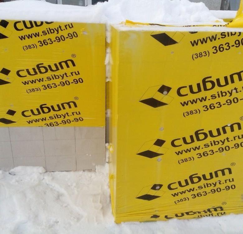Сибит в интернет-магазинах раскупают молниеносно в Кемерово