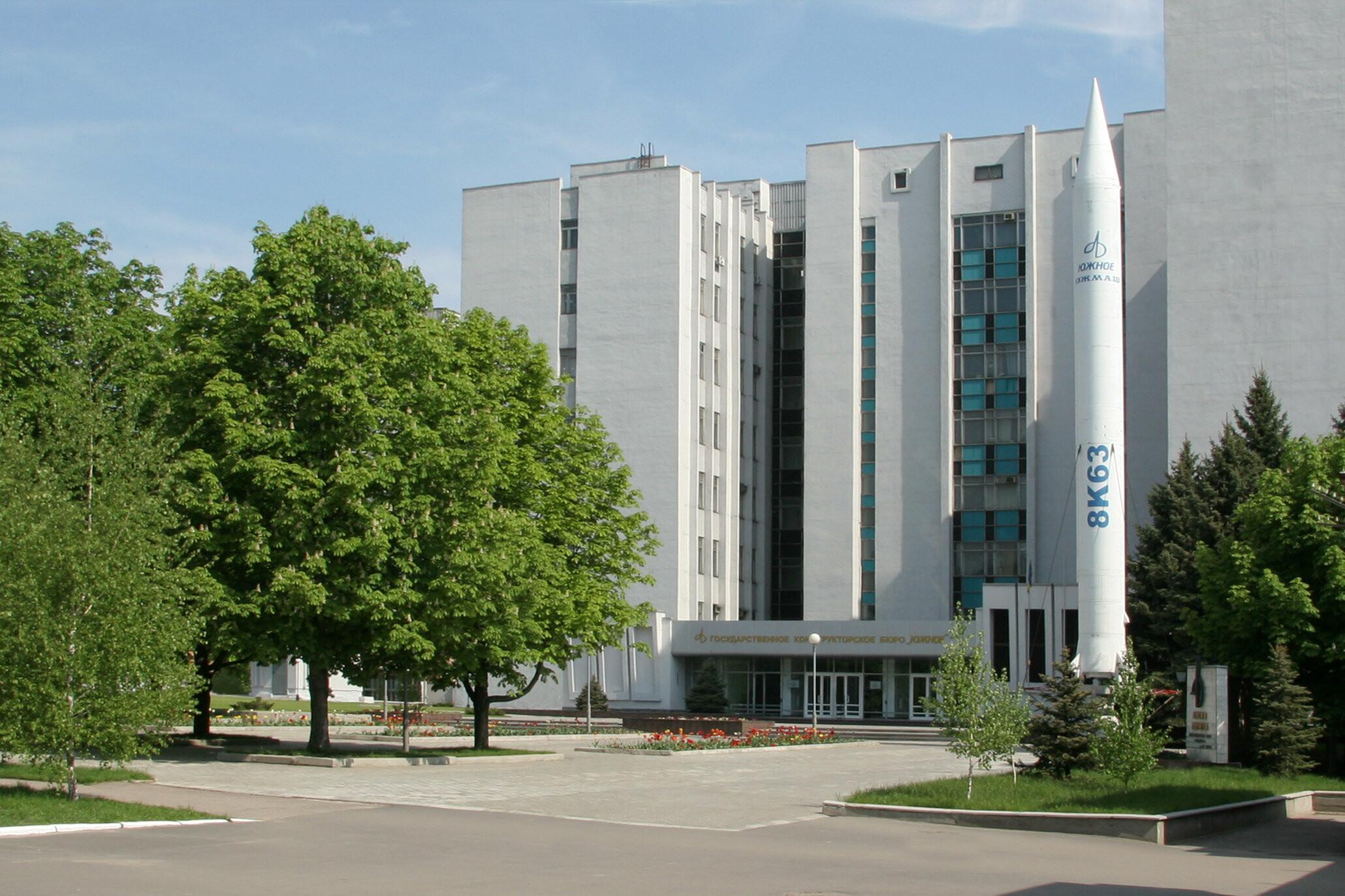 Работа КБ «Южное» с Белорусью