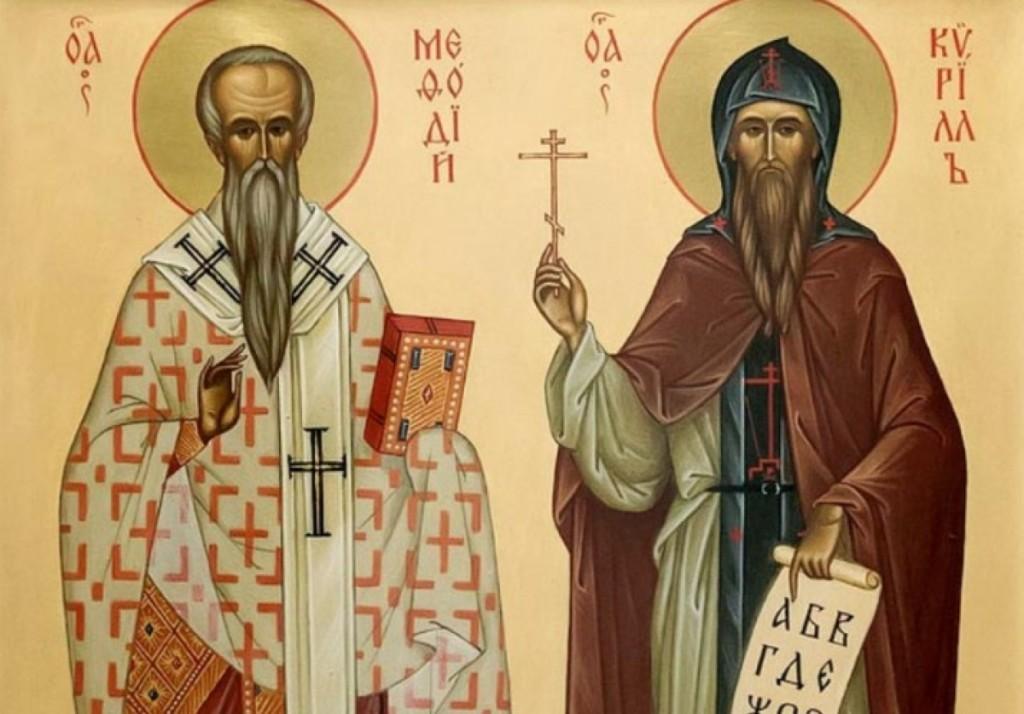 Кто такие Святые Кирилл и Мефодий?